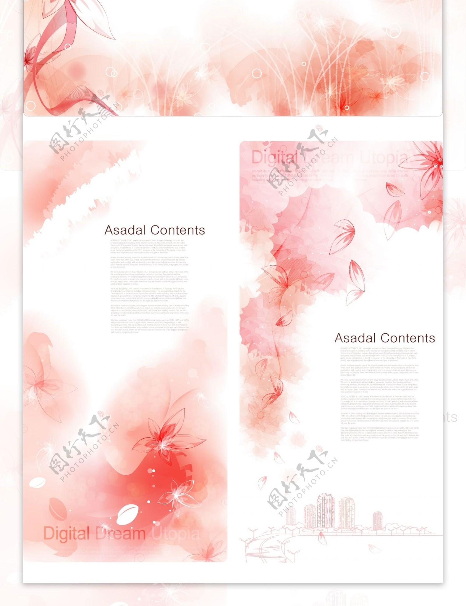 背景矢量图朦胧花朵建筑线稿