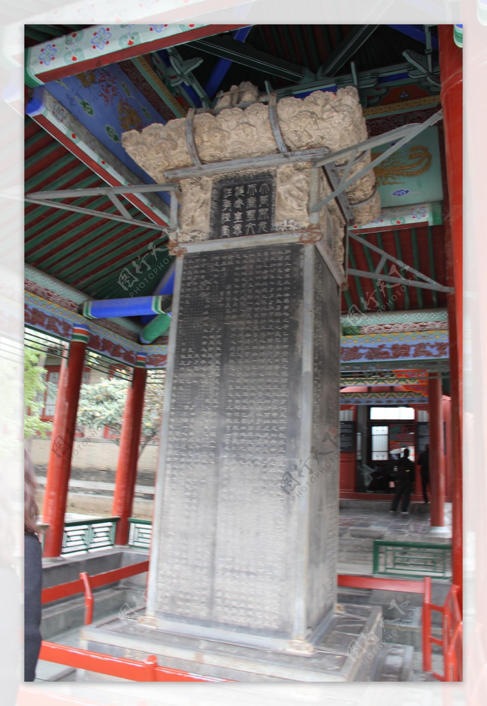 西安碑林名人字画石刻真迹图片