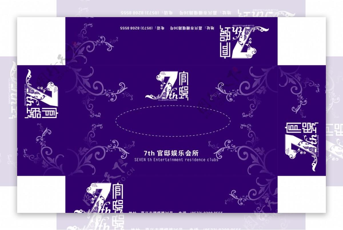 酒吧夜店KTV酒店纸巾盒